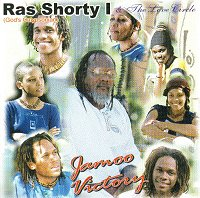 Ras Shorty I - Jamoo Victory